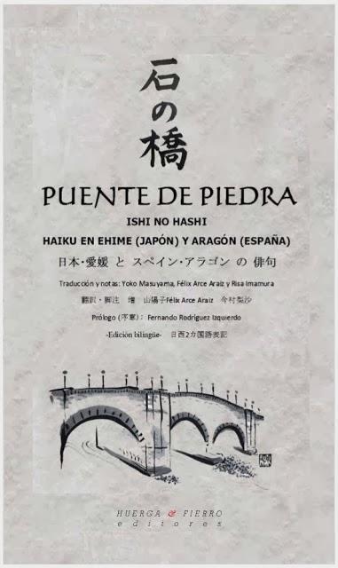 Haiku en Aragón