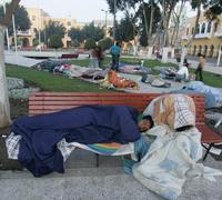 Ayuda a las víctimas del terremoto en Perú