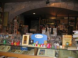 La tienda de Sefarad