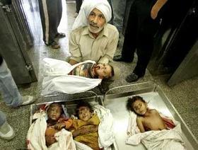 Recuerdo a Palestina
