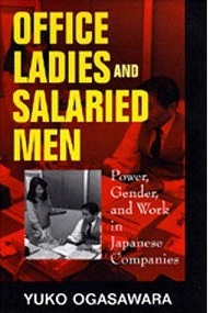 Sexismo en Japón